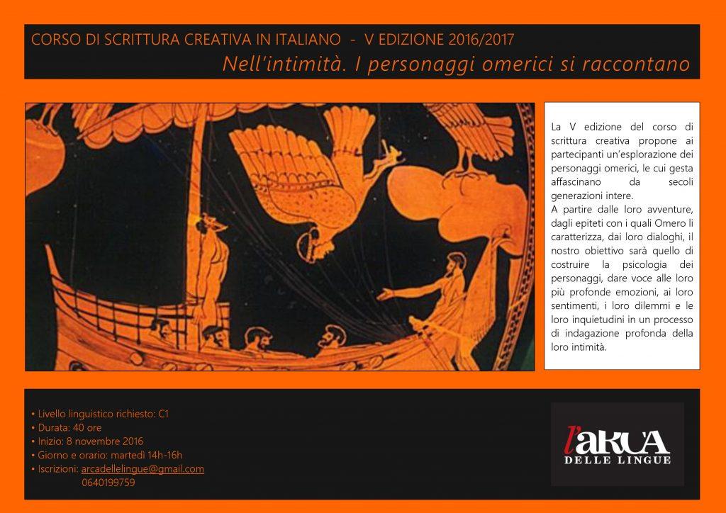 italiano-scrittura-creativa-5